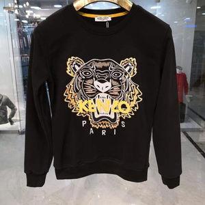 Kenzo Women's Sweatshirt Small Embroidered